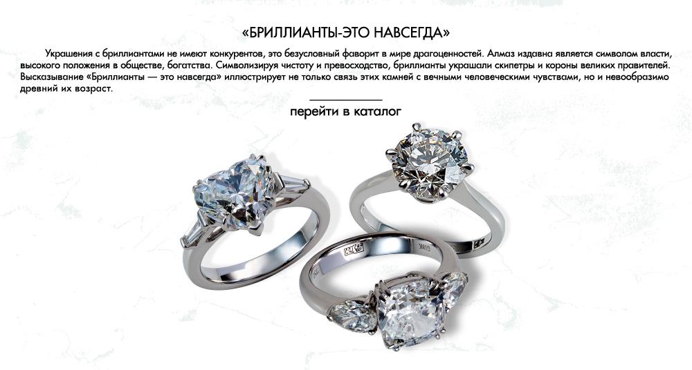 Афоризмы о алмазе